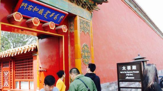 Xianfugong