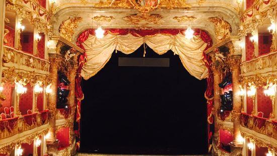 老皇宮劇院