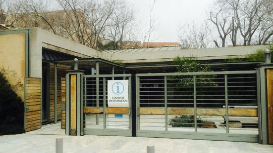 Athens Tourist Information Centre