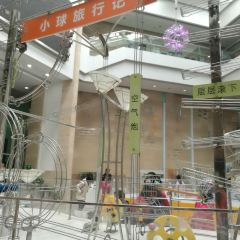Shenzhen Science Museum User Photo