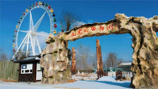 九龍峪動物園