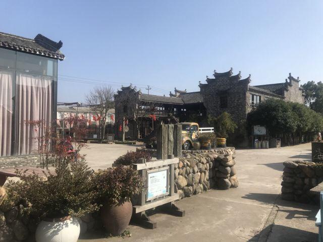 錦林佛手文化園