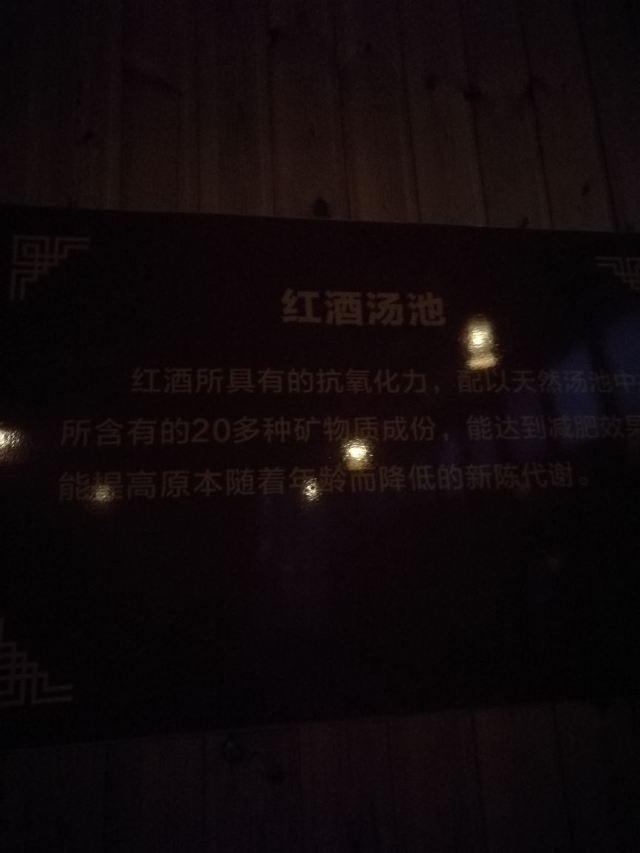 江南天池湯泉城