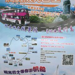 환다오 관광버스 여행 사진