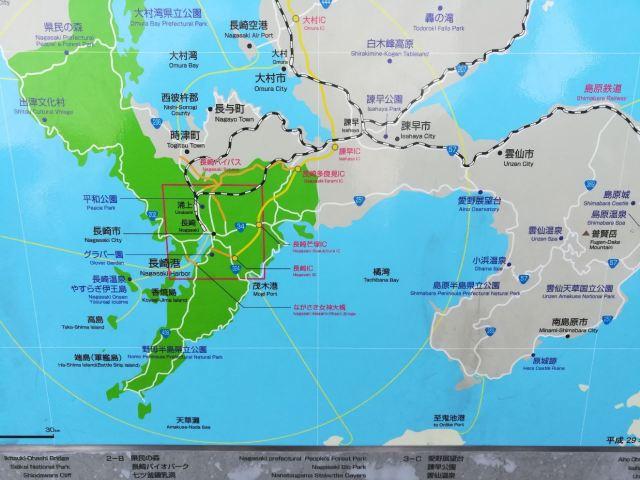 나가사키 원폭 자료관