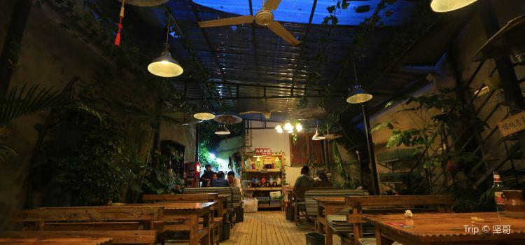 Yunnan Lian Suo · Tai Yang Huo Private Kitchen ( Ren Min Road )