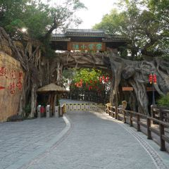 Meizhou Ketianxia Scenic Area User Photo