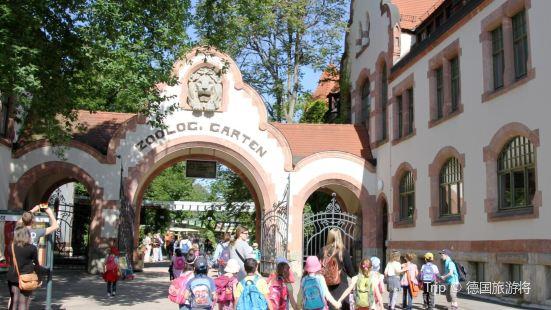 Leipzig Zoo (Zoologischer Garten Leipzig)