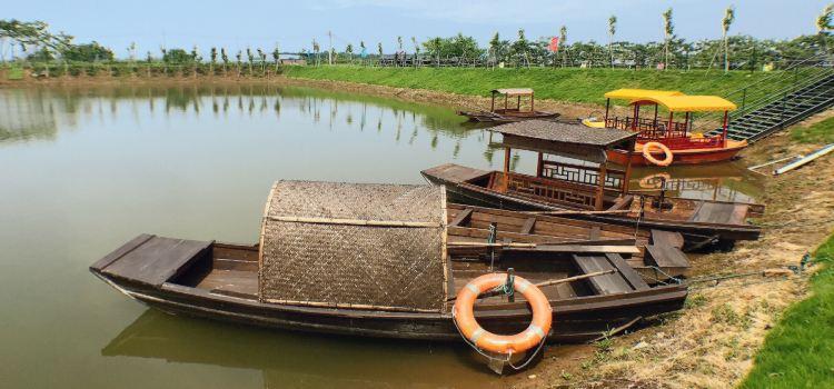 Pingsha Island1