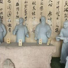 Yangzhou Baguai Memorial Hall User Photo
