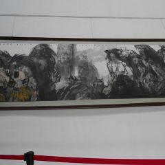 Yu Zhixue Art Gallery User Photo