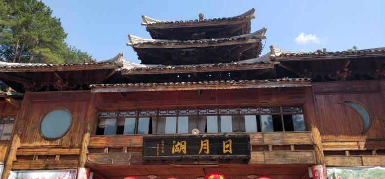 中國侗文化城