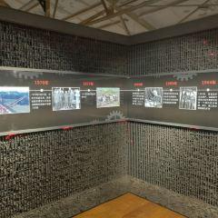 Zhongguo Tang Shan Gongye Museum User Photo
