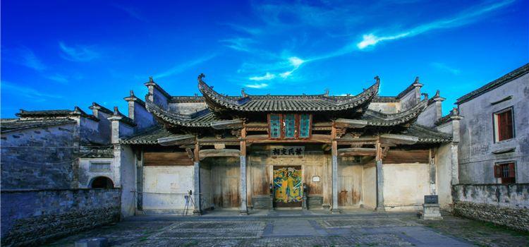 Nanping Scenic Area1