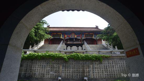 Mingshenggong