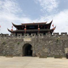 Sanyuan Pavilion User Photo
