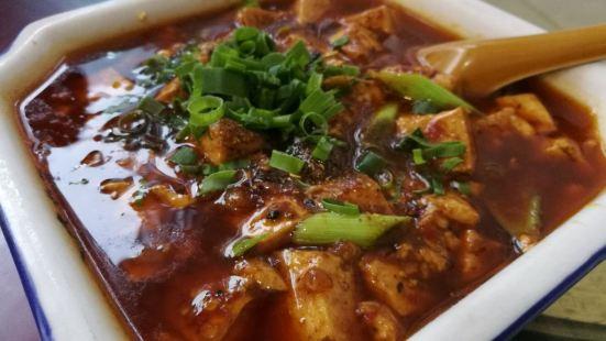 綿虒老陳記豆腐莊