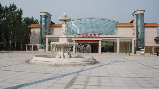 Dawu Hot Spring Resort (Science Park)