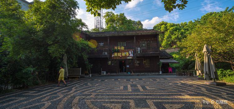 Hunan Folk Culture Village2