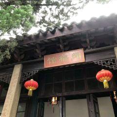 Guangfu Scenic Area User Photo
