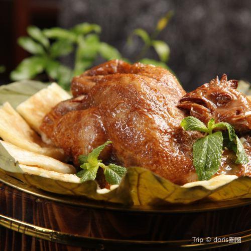 Bianyifang Roast Duck