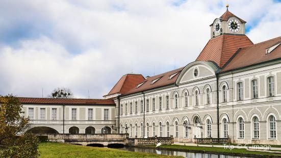 甯芬堡宮中的博物館