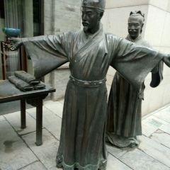 Zhaodong Guohuayuan User Photo