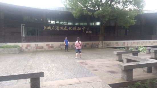 Shangcheng Teenagers Library