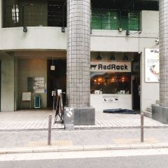RedRock(Amemura Store) User Photo