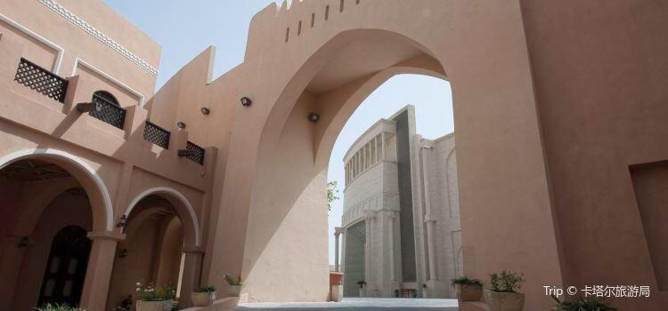 卡塔拉文化村1