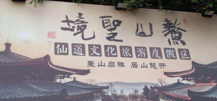Aoshan Mountain Holy Site1