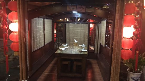 瀟湘甲魚村(清河店)