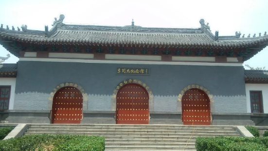 Likaixian Memorial Hall