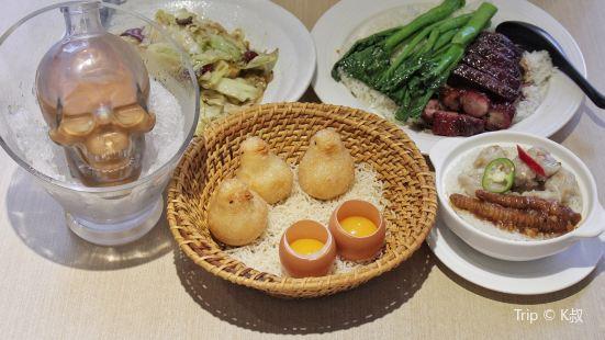 BiaoMei JingDian Restaurant (Wei Jia Si)