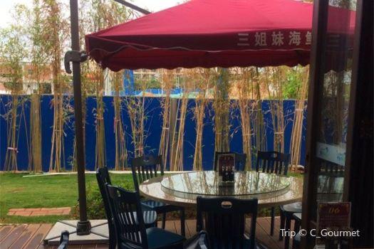 San Jie Mei Seafood Jia Gong Dian (Sanya Bay)1