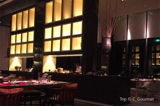 Park Hyatt Sanya Sunny Bay Resort Yue Ting2