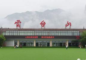 竹林七賢在這裡隱居20多年,現在成了旅遊景區