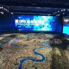 ChongQingShi GuiHua ZhanLanGuan User Photo