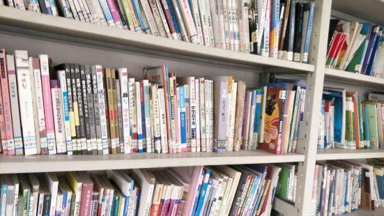 Chenxi Library