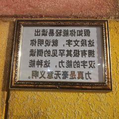 믿거나 말거나 박물관 여행 사진