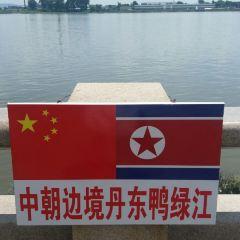 압록강공원 여행 사진
