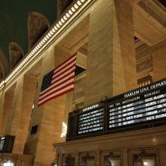 Grand Central Terminal User Photo