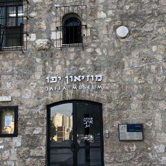 Museum of Antiquities (Jaffa Museum) User Photo