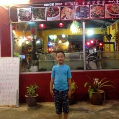 Deng Long Seafood Restaurant User Photo