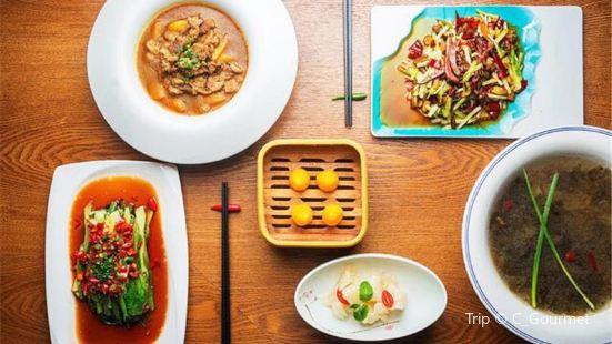 Fei Bai Restaurant( Zhang Jia Hui )