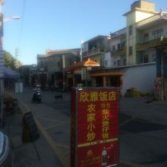Chikan Ancient Town User Photo