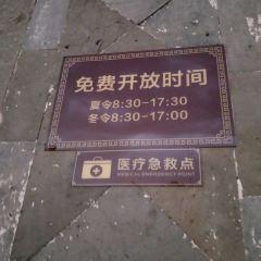 周宣靈王廟用戶圖片