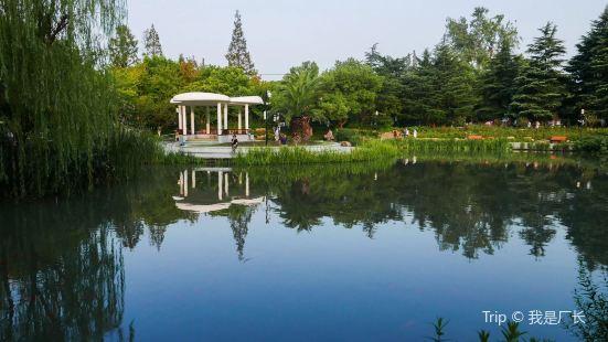 Sanquan Park