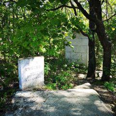 第二次世界大戰終結地紀念園用戶圖片
