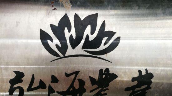 江西農業科學院試驗基地